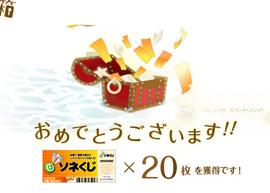 0728_kuji.jpg